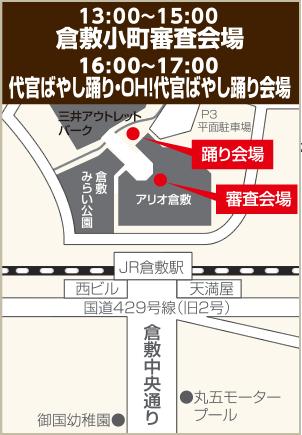 place_01